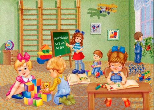 Красивые стихи про детский сад для детей