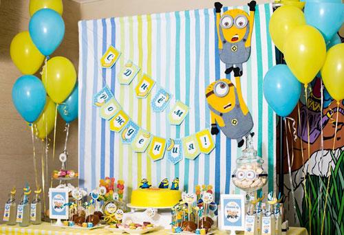 Темы на детский день рождения дома