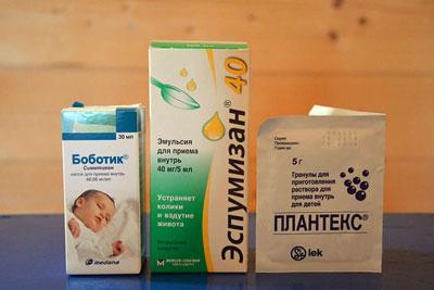 средства от колик для малышей