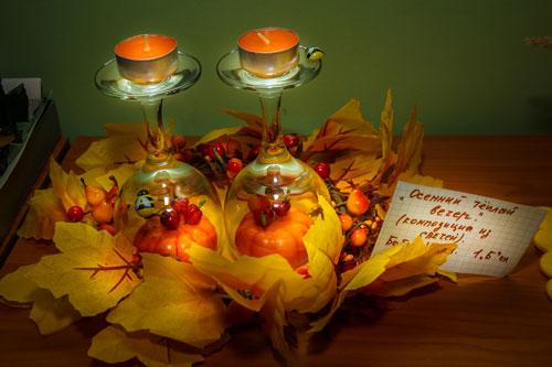 Детские поделки своими руками тема осень: свечи